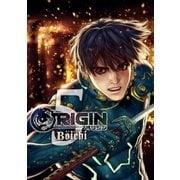 ORIGIN(5)(講談社) [電子書籍]