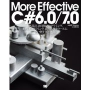 More Effective C# 6.0/7.0(翔泳社) [電子書籍]