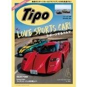 Tipo(ティーポ) No.346(ネコ・パブリッシング) [電子書籍]