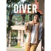 DIVER No.442(ダイバー) [電子書籍]