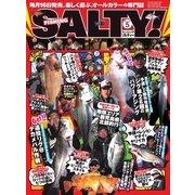 SALTY!(ソルティー)  2018年5月号(アトリエ・ボイル) [電子書籍]