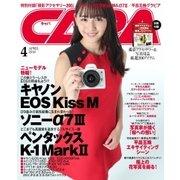 CAPA(キャパ) 2018年4月号(学研プラス) [電子書籍]