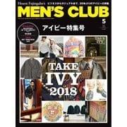 MEN'S CLUB (メンズクラブ) 2018年5月号(ハースト婦人画報社) [電子書籍]