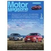 Motor Magazine 2018年 5月号(モーターマガジン社) [電子書籍]