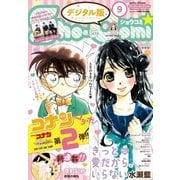 Sho-Comi 2018年9号(2018年4月5日発売)(小学館) [電子書籍]
