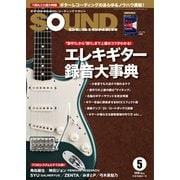 SOUND DESIGNER (サウンドデザイナー) 2018年5月号(サウンドデザイナー) [電子書籍]