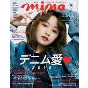 mina(ミーナ) 2018年6月号(主婦の友社) [電子書籍]