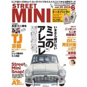 STREET MINI(ストリートミニ) VOL.35(フェイヴァリット・グラフィックス) [電子書籍]