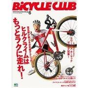 BICYCLE CLUB 2018年6月号(エイ出版社) [電子書籍]