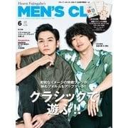 MEN'S CLUB (メンズクラブ) 2018年6月号(ハースト婦人画報社) [電子書籍]