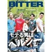 BITTER 2018年6月号(大洋図書) [電子書籍]