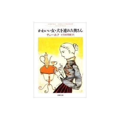 ヨドバシ.com - かわいい女・犬...