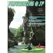 playboating@jp (プレイボーティング・アット・ジェイピー) Vol.60(フリーホイール) [電子書籍]