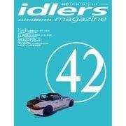 idlers magazine(アイドラーズマガジン) 42号(シグマプランニング) [電子書籍]