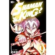 SHAMAN KING ~シャーマンキング~ KC完結版(9)(講談社) [電子書籍]