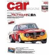 CAR MAGAZINE(カー・マガジン) No.480(ネコ・パブリッシング) [電子書籍]