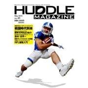 HUDDLE magazine(ハドルマガジン)  2018年5月号(ハドル) [電子書籍]