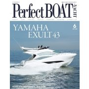 Perfect BOAT(パーフェクトボート)  2018年6月号(パーフェクトボート) [電子書籍]
