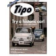 Tipo(ティーポ) No.348(ネコ・パブリッシング) [電子書籍]