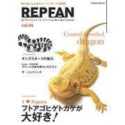REPFAN vol.5(笠倉出版社) [電子書籍]