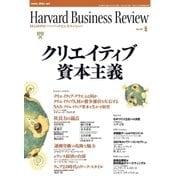 DIAMONDハーバード・ビジネス・レビュー 07年5月号(ダイヤモンド社) [電子書籍]