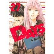 DAYS(27)(講談社) [電子書籍]