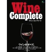 エイムック Wine Complete(エイ出版社) [電子書籍]