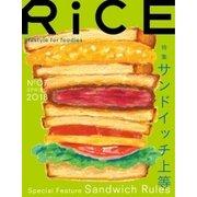 RiCE(ライス) No.07(ライスプレス) [電子書籍]