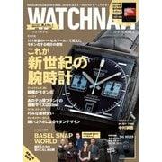 WATCH NAVI(ウォッチナビ) 7月号2018Summer(学研プラス) [電子書籍]