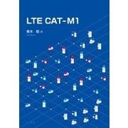 LTE CAT-M1(BookWay) [電子書籍]
