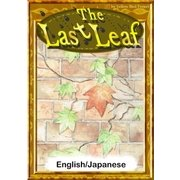 The Last Leaf 【English/Japanese versions】(YellowBirdProject) [電子書籍]