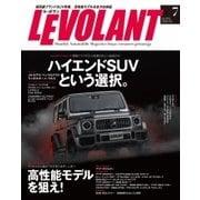 ル・ボラン(LE VOLANT) 2018年7月号(学研プラス) [電子書籍]