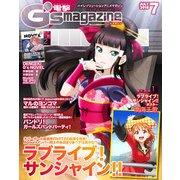 電撃G's magazine 2018年7月号(KADOKAWA) [電子書籍]