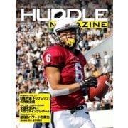 HUDDLE magazine(ハドルマガジン)  2018年6月号(ハドル) [電子書籍]