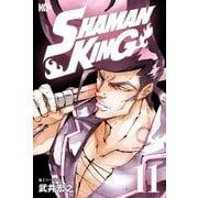 SHAMAN KING ~シャーマンキング~ KC完結版(11)(講談社) [電子書籍]