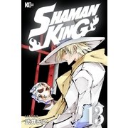 SHAMAN KING ~シャーマンキング~ KC完結版(13)(講談社) [電子書籍]