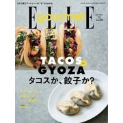 ELLE gourmet(エル・グルメ) 2018年7月号(ハースト婦人画報社) [電子書籍]