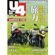 Under400 No.70(クレタパブリッシング) [電子書籍]