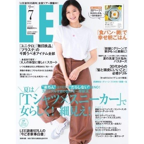 LEE(リー)  2018年7月号(集英社) [電子書籍]