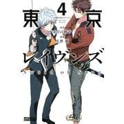 東京レイヴンズ Sword of Song(4)(講談社) [電子書籍]