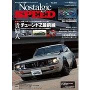 Nostalgic SPEED 2018年 8月号 Vol.1 7(芸文社) [電子書籍]