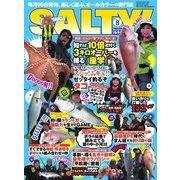 SALTY!(ソルティー)  2018年8月号(アトリエ・ボイル) [電子書籍]