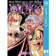 ONE PIECE モノクロ版 89(集英社) [電子書籍]