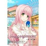 Song of Memories ~思い出の歌~(えふてぃえるぶっくす) [電子書籍]