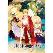 Fate/strange Fake (2)(TYPE-MOON) [電子書籍]