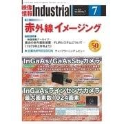 映像情報インダストリアル 通巻893号(産業開発機構) [電子書籍]