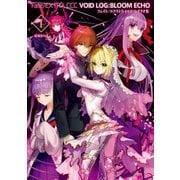 Fate/EXTRA CCC VOID LOG:BLOOM ECHO 1 フェイト/エクストラ CCC シナリオ集(TYPE-MOON) [電子書籍]