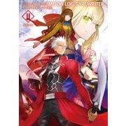 Fate/EXTRA MOON LOG:TYPEWRITER 2 フェイト/エクストラ シナリオ集(TYPE-MOON) [電子書籍]