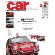 CAR MAGAZINE(カー・マガジン) No.482(ネコ・パブリッシング) [電子書籍]