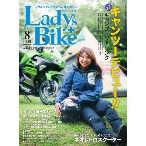 L+bike(レディスバイク) No.76(クレタパブリッシング) [電子書籍]